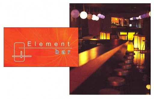 Element Bar GTO ___ Element_Page_1-e1335466364758