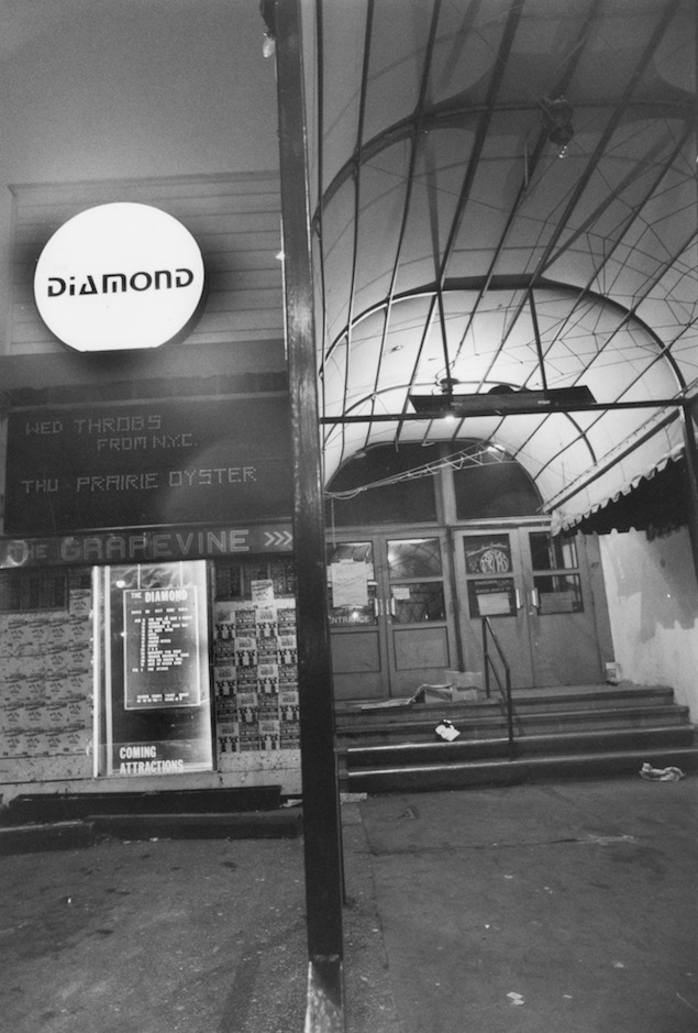 The Diamond's entryway.