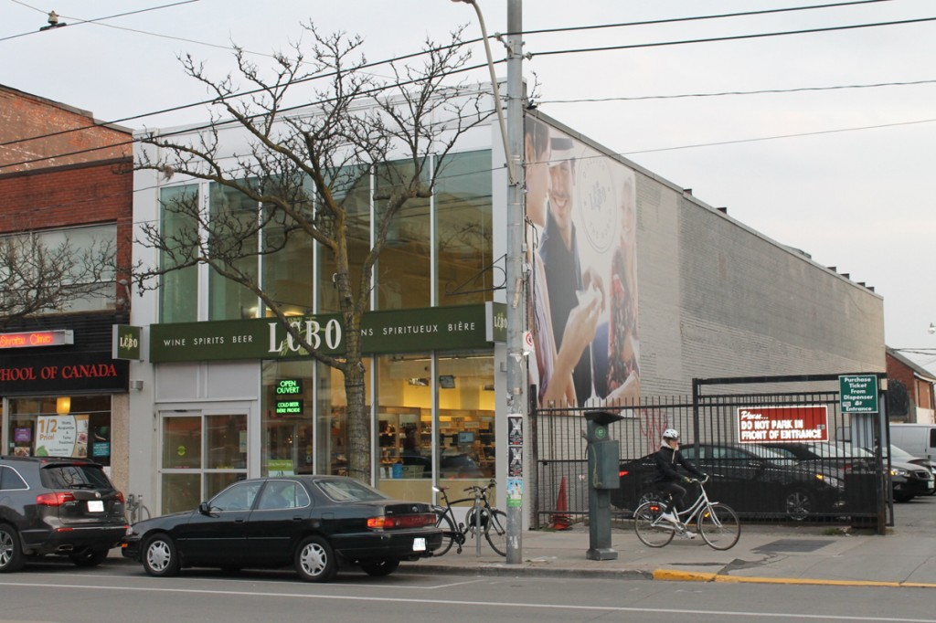 549 College became an LCBO location in December 2011.